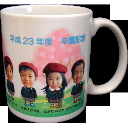 平成23年度卒園記念3