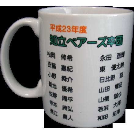 知立ベアーズ卒団2
