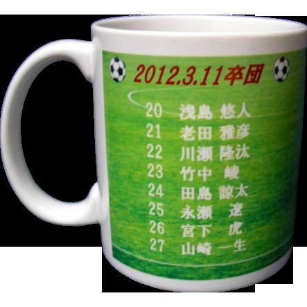 MOVA OKUKITA FOOTBALL CLUB2