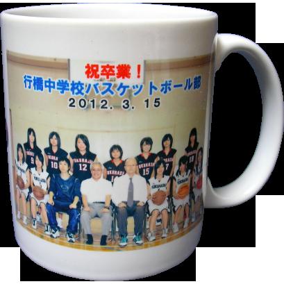 行橋中学校バスケットボール部