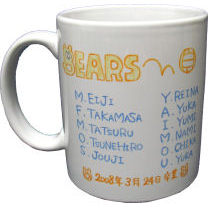 卒業記念 BEARS2