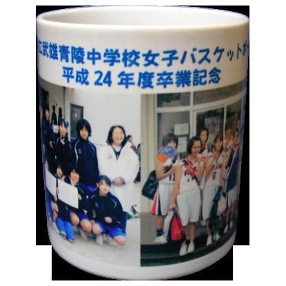 武雄青陵中バスケ部3