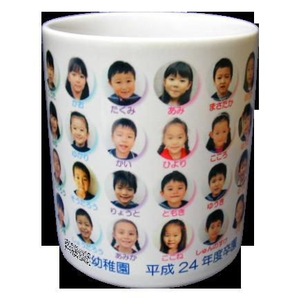 M幼稚園平成24年度卒園