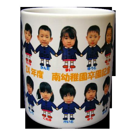 幼稚園卒園記念
