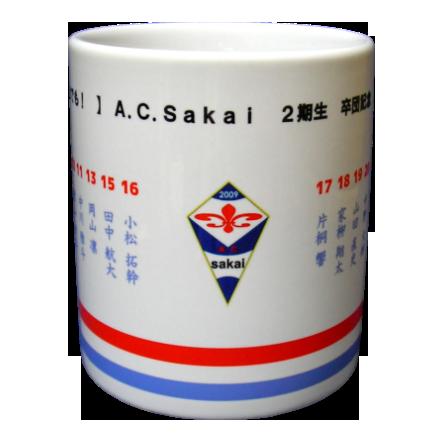 A.C.Sakai 2期生 卒団記念