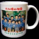 平成24年度卒園生