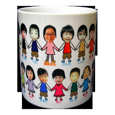 きすげ乳児保育園わんわん組3