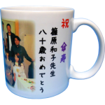 祝 傘寿 篠原和子先生2