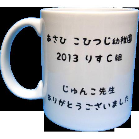 こひつじ幼稚園2