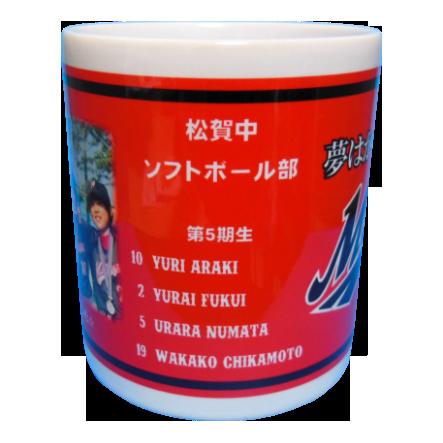 松賀中ソフトボール部3
