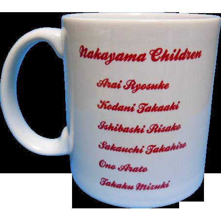 Nakayama Children2