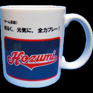 穂積野球卒団記念品