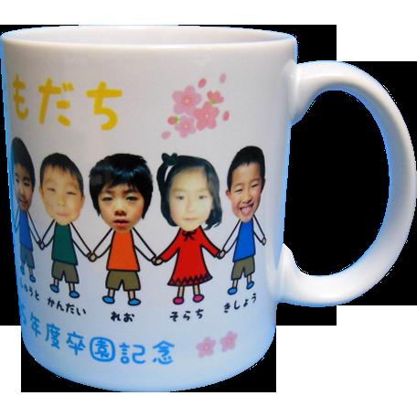 おぎぼり保育園卒園記念3