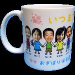 おぎぼり保育園卒園記念2