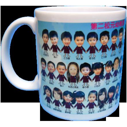 第二松元幼稚園卒園記念2
