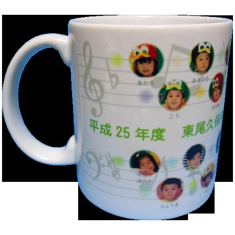 東尾久保育園卒園記念5