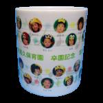 東尾久保育園卒園記念4