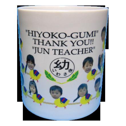 HIYOKO-GUMI