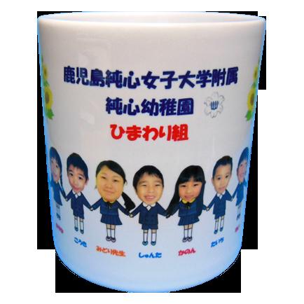 純心幼稚園卒園記念6