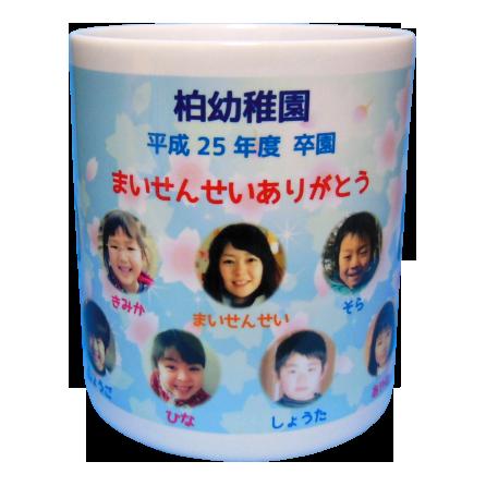 柏幼稚園卒園記念4