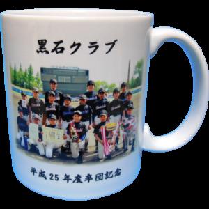 黒石クラブ 卒団記念品