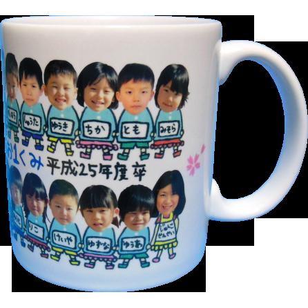 吉田方西保育園卒園記念3
