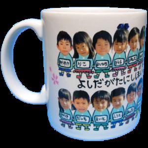 吉田方西保育園卒園記念