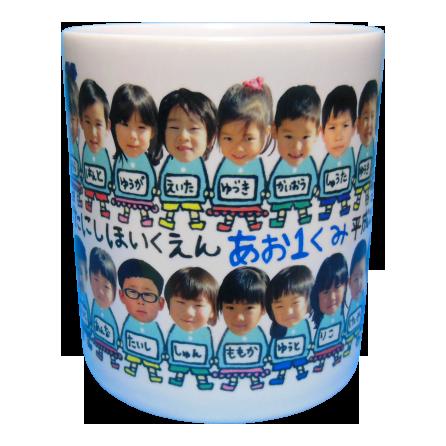 吉田方西保育園卒園記念2