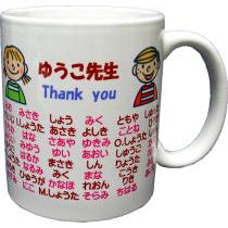 ゆうこ先生ありがとう★