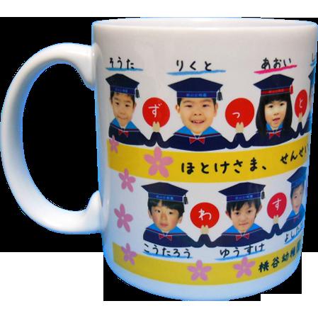桃谷幼稚園卒園記念