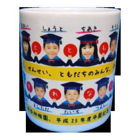 桃谷幼稚園卒園記念3
