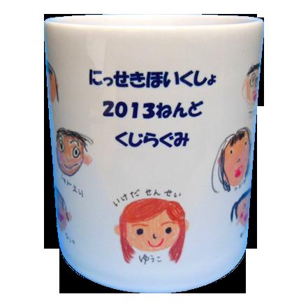 くじら組卒園記念3