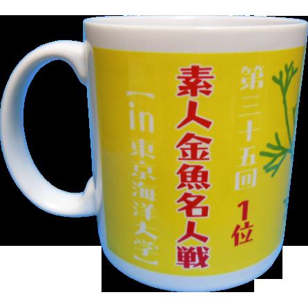 金魚マグカップ4