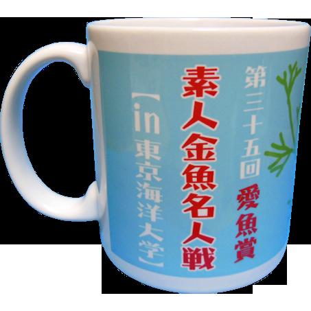 金魚マグカップ2