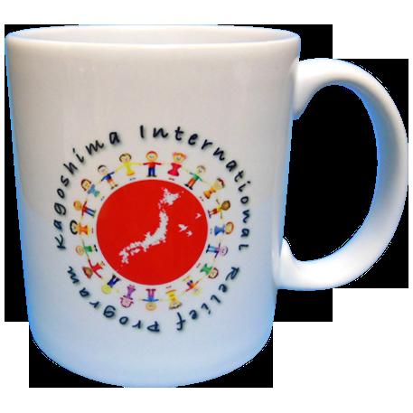 Kagoshima International Relief Program