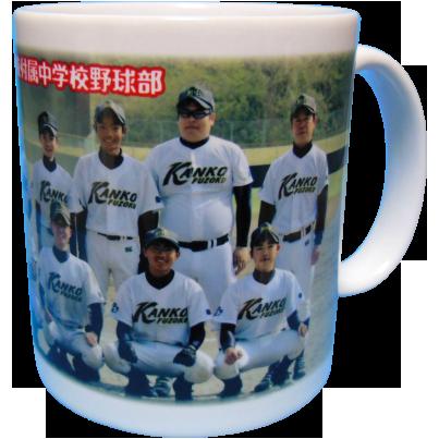 一関第一高等学校附属中学校野球部3