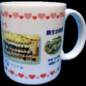 駒生幼稚園卒園記念10