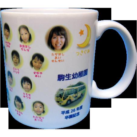 駒生幼稚園卒園記念