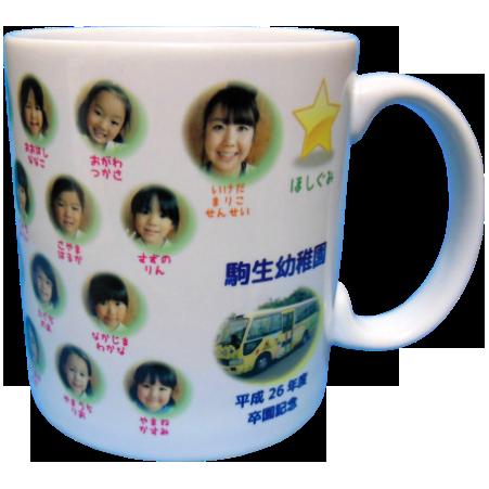 駒生幼稚園卒園記念7