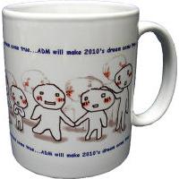 ADMカップ2