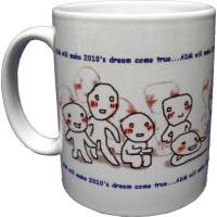 ADMカップ
