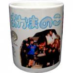 おかまのこオリジナルマグカップ ~オムラ結婚編~