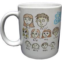 おかまのこオリジナルマグカップ ~オムラ結婚編~2