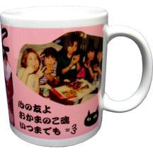 おかまのこオリジナルマグカップ ~オムラ結婚編~6