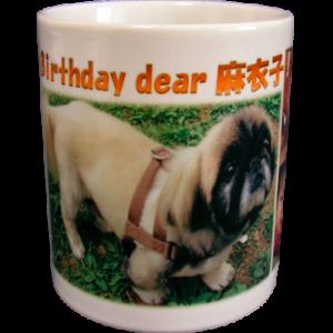 妻への誕生日プレゼント