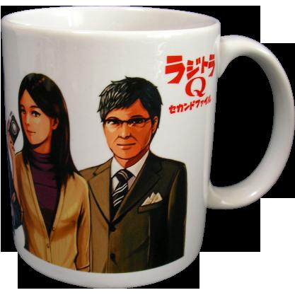 ラジトラQ完成記念マグカップ