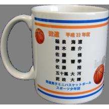スポ少卒団記念2