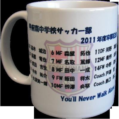 部活引退・卒部記念2