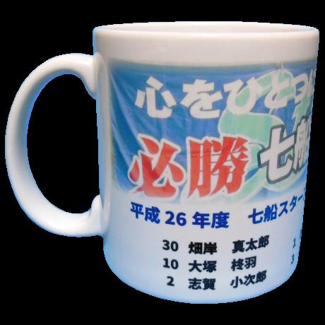 七船スターズ卒部記念