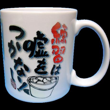 七船スターズ卒部記念3